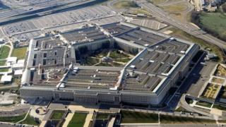 The Pentagon building in Washington DC