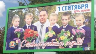 Плакат, Плотницький, 1 вересня, школа