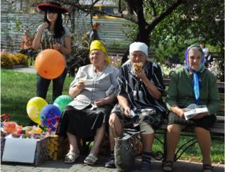 пенсіонери