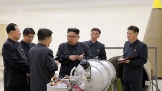 North Korea BBC Pidgin