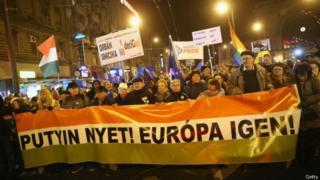 تظاهرات در بوداپست (آرشیو)