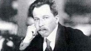 Олександр Олесь буде похований у Києві