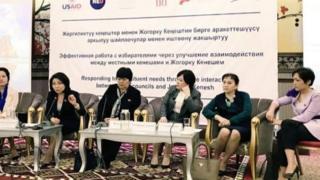 Бишкектеги жүздөн ашуун саясий активист аялдардын жолугушуусу
