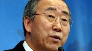 Sakatare Janar na Majalisar Dinkin Duniya, Ban Ki Moon