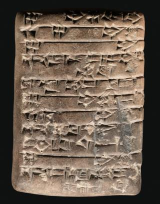 Tablet with an account in Sumerian cuneiform describing the receipt of oxen