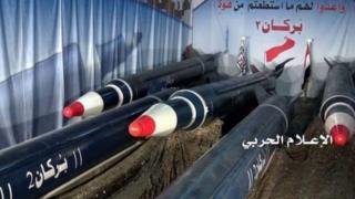 Waasi wa Houthi warusha kombora aina ya Burkan 2 mjini Riyadh