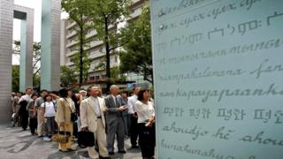 "На Воротах мира слово ""мир"" написано на 49 языках"