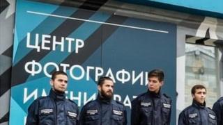"""Активисты организации """"Офицеры России"""""""