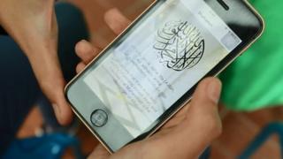 手机上的穆斯林应用程序