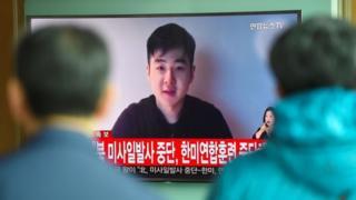 動画を報じる韓国のテレビ局(8日)