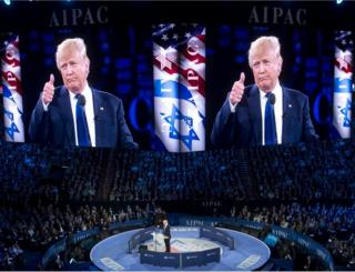Donald Trump at Aipac conference (March 2016)