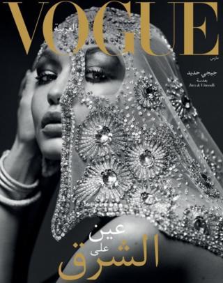 """جيجي حديد على غلاف أول عدد من مجلة """"فوغ"""" العربية"""