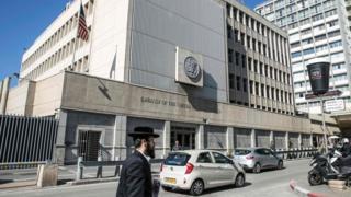 The exterior of the US Embassy in the Israeli coastal city of Tel Aviv