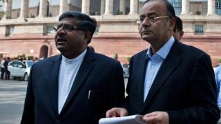 रविशंकर प्रसाद और अरुण जेटली