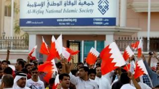 Protest outside Wefaq HQ in Manama, 15 June