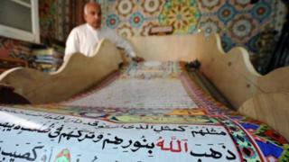 Saad Mohammed ametumia miaka mitatu akitengeza Quran hiyo