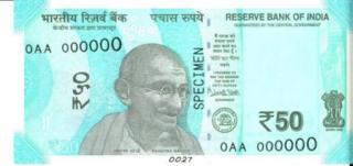 50 रुपये