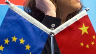 欧盟中国旗帜