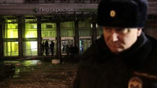सेंट पीटर्सबर्ग में धमाका