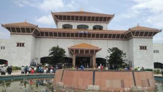 संसद नेपाल