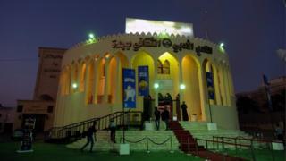 Saudi Arabia to invest $64bn in entertainment