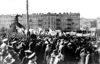 українська революція