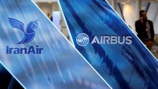 The logos of Airbus group and IranAir are pictured as IranAir takes delivery of first new Western jet, an Airbus A321, under an international sanctions deal in Colomiers, France, January 11, 2017