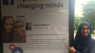 Faiza Chowdhury with Facebook Changing Minds anti-hate campaign in a bus stop