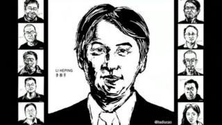 """李和平是中國知名的維權律師。在2015年""""709大抓捕""""案中,李和平同北京鋒鋭律師事務所負責人周世鋒、律師王全璋等,以涉嫌""""顛覆國家政權罪""""被批捕。"""