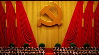 觀點:中共十九大與政治體制改革