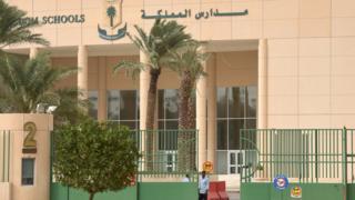 السعودية: مقتل شخصين في إطلاق نار بمدرسة في الرياض