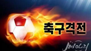 Soccer Fierce Battle title card