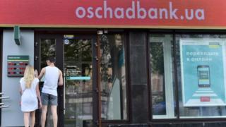 Ощадбанк был вынужден временно закрыть многие отделения