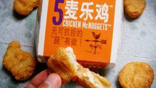 นักเก็ตไก่