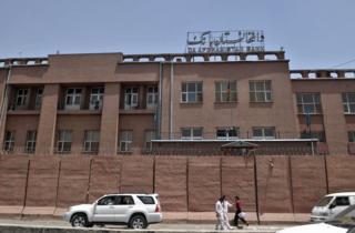 افغانستان بانک