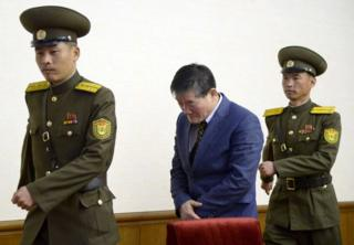 Kim Dong Chul in this photo released by Kyodo 25 March 2016