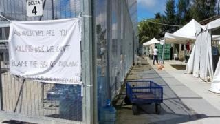 Australia, Manus Island, detention Centre