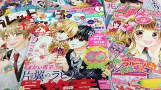 Girls' comic magazines in Japan