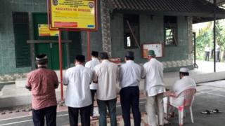 jumaatan Ahmadiyah