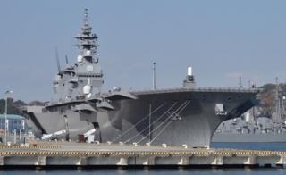自衛隊最大の護衛艦「いずも」(2016年12月撮影)