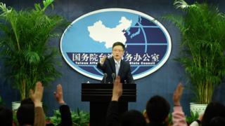 中國國務院台辦發言人安峰山