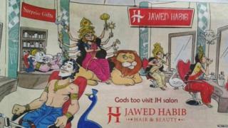 जावेद हबीब, ऐड, विज्ञापन, हिंदू, मुस्लिम, धार्मिक, देवी, देवता, सोशल मीडिया