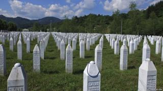 An aerial view of the Memorial Center in Potocari near Srebrenica, Bosnia and Herzegovina