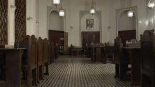 جامعہ القرویین