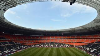 Донбас Арена 15 червня 2012 року під час матчу Євро-2012