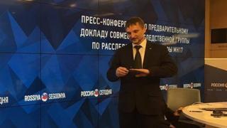 Михаил Малышевский