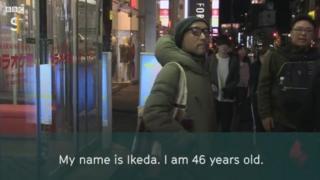 Ikeda na rua