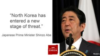 Shinzo Abe saying: North Korea has entered a new stage of threat