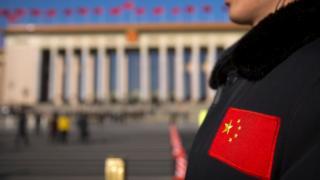Співробітник китайської служби безпеки в Пекіні