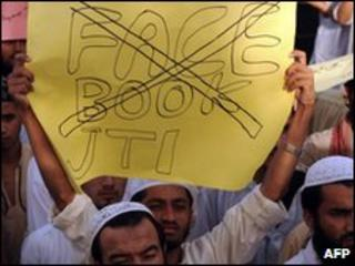 Anti-Facebook protest in Lahore
